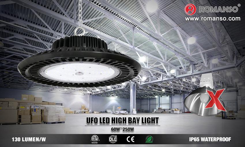 UFO高棚灯更换传统照明的装置的优势