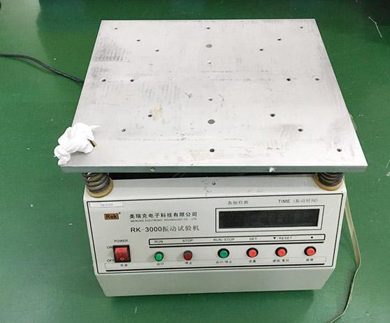 震动测试仪